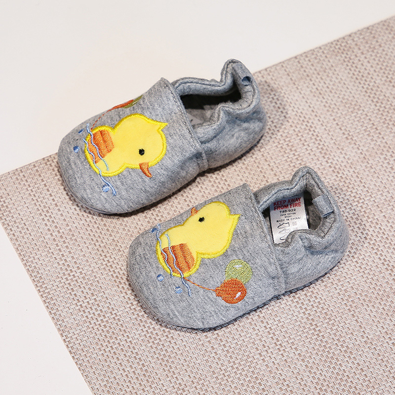 GRAY YELLOW DUCK RUBBER SOLE SHOES