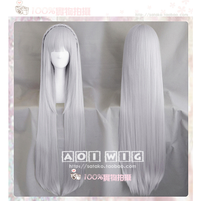 taobao agent Re: Zero-Starting Life in Another World Emilia Emilia Cosplay Wig