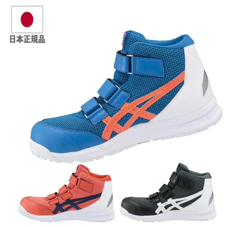 USD 180.00] Japan purchase FCP203 ASICS