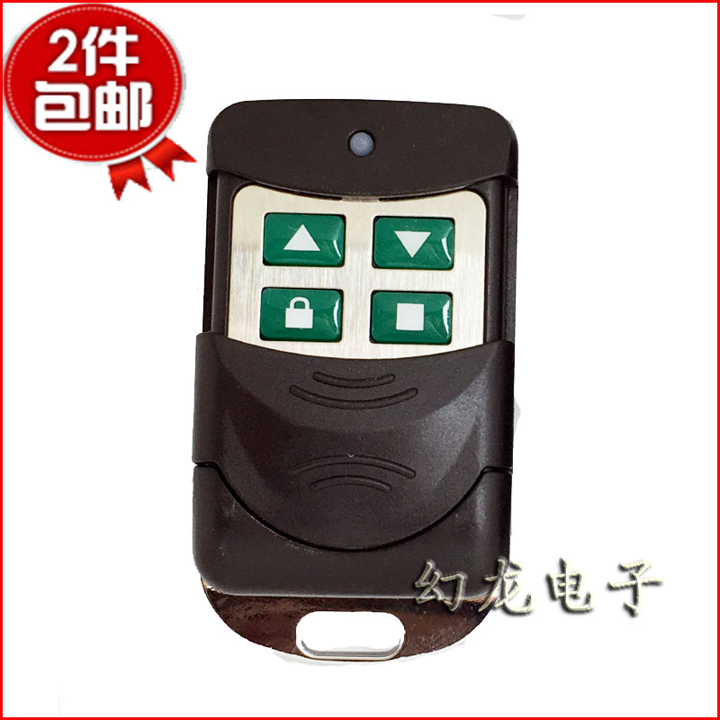 Usd 794 Roller Shutters Remote Control Universal For Copy 433 315