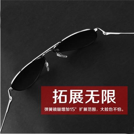 Солнцезащитные очки Солнцезащитные очки солнцезащитные очки женский прилив 2017 звезда модели поляризатор водитель автомобиля зеркало круглое лицо, близорукость мужчины Винтаж с огромными линзами