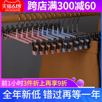 Household trace strong pants folder skirt trousers rack clothing hanger with clips housed skid skirt trousers hanging folder West