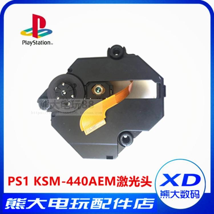 Игровая консоль PS1 KSM-440AEM лазерная головка сделана в Китае полностью новый Запчасти для чтения головок