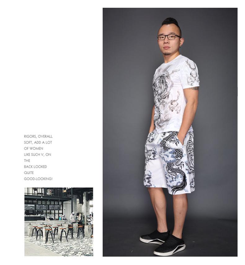 Trung quốc mực phong cách khói Trung Quốc rồng totem in ấn ngắn tay T-Shirt mùa hè kích thước lớn nam rồng nửa tay áo triều của nam giới quần áo