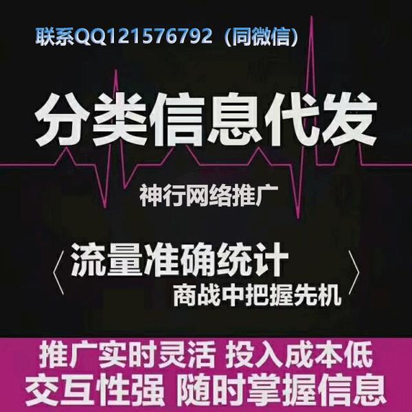 中国结论坛   冰花结(华瑶结)的教程与讨论区 O1CN01fZIXRD1JSPHKXg5Bv_!!2-martrix_bbs