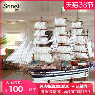 Snnei Mediterranean sailboat model simulation real wooden boat decoration simulation crafts boat smooth sailing decoration