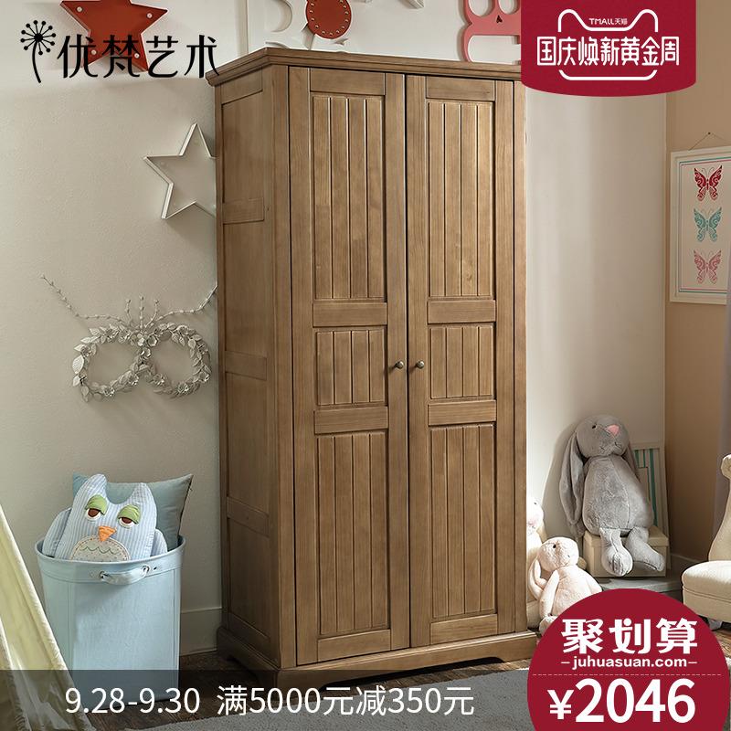 優梵藝術UvanTeen美式全實木兒童房小衣柜男孩臥室立柜小戶型衣櫥