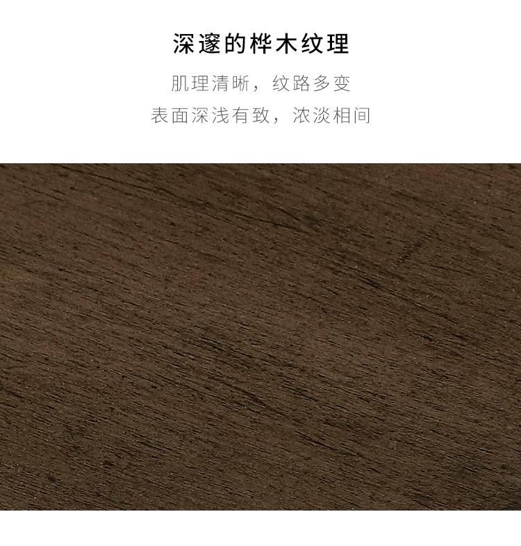 169040-妆台-4_05.jpg