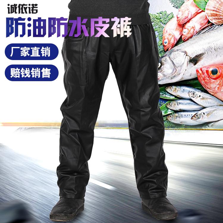 Мужской Pu кожаные брюки масло водонепроницаемый Рабочие штаны убойные водные штаны мотоцикл лобовое стекло автомойка брюки ремонт брюки