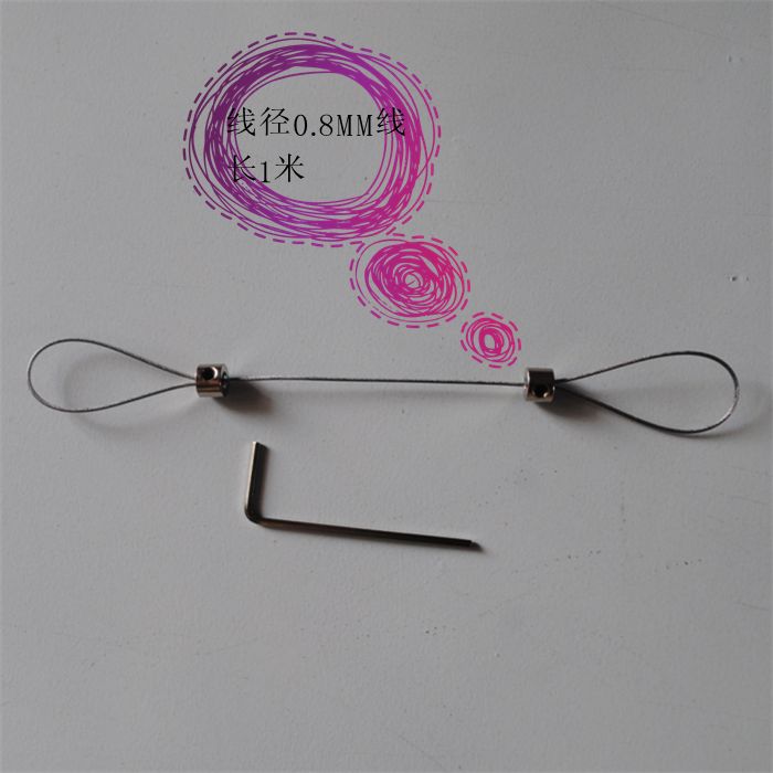 USD 4.55] Lock the cable tie anti-theft fixed positioning anti-steal ...