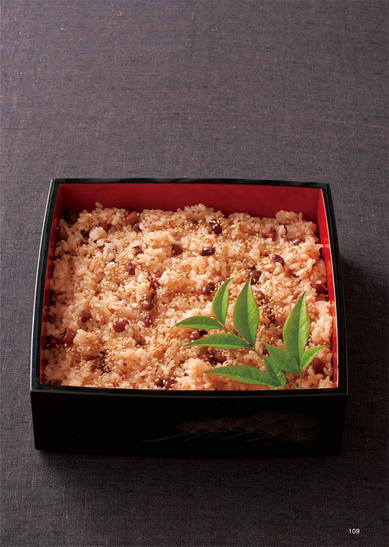 Usd 1682 genuine 74 kinds of rice dishes world rice dishes cooking lightbox moreview lightbox moreview forumfinder Image collections
