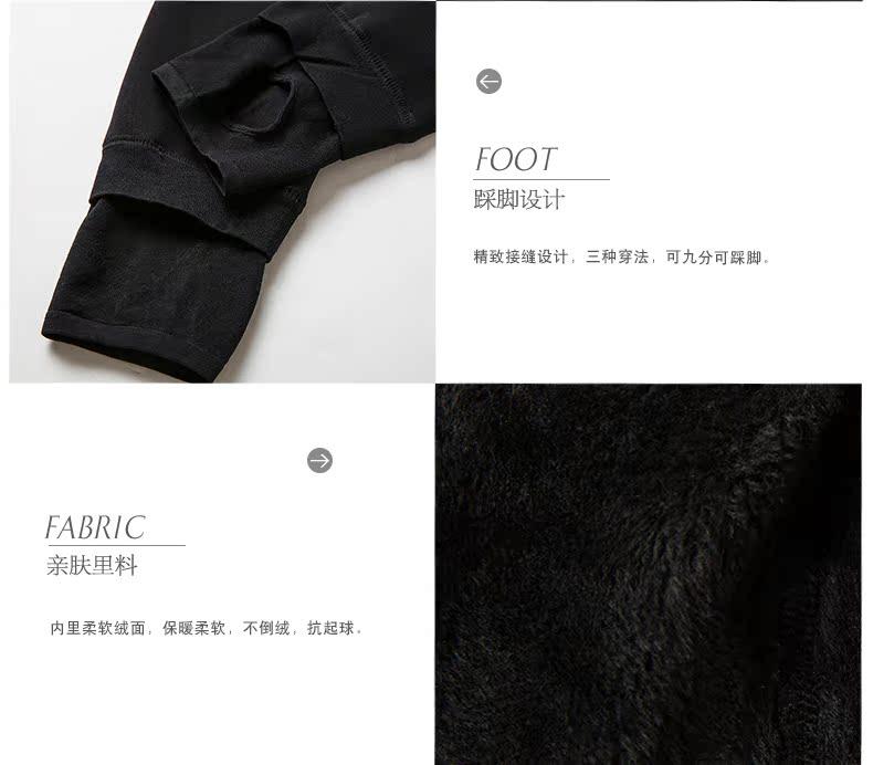 Pantalon collant jeunesse QUEEND QWC00656 en nylon - Ref 749314 Image 15