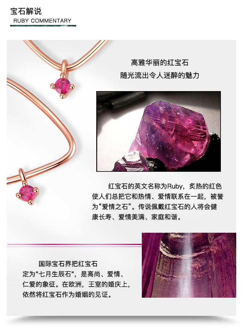 明牌珠宝18K金耳钉 玫瑰金红宝石几何耳钉ColorCrush系列 FFH0019商品详情图