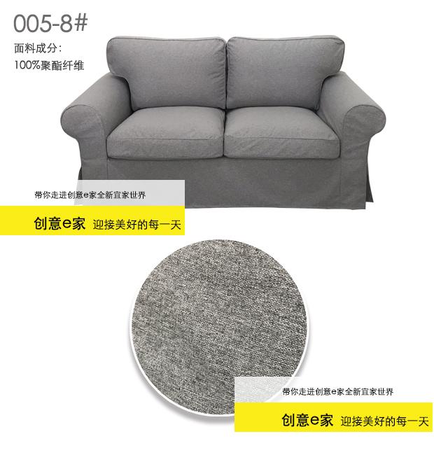 @家具坊 新款清倉特賣宜家沙發套愛克托雙人2人兩人沙發套二人沙發罩