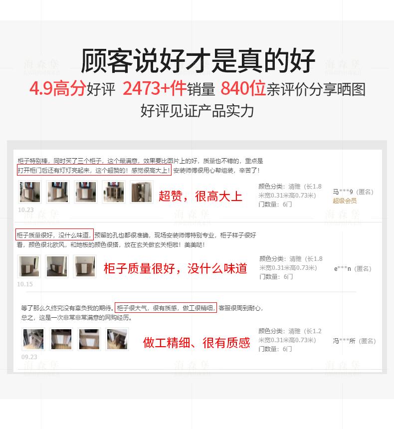 餐边柜优化20.18_08.jpg