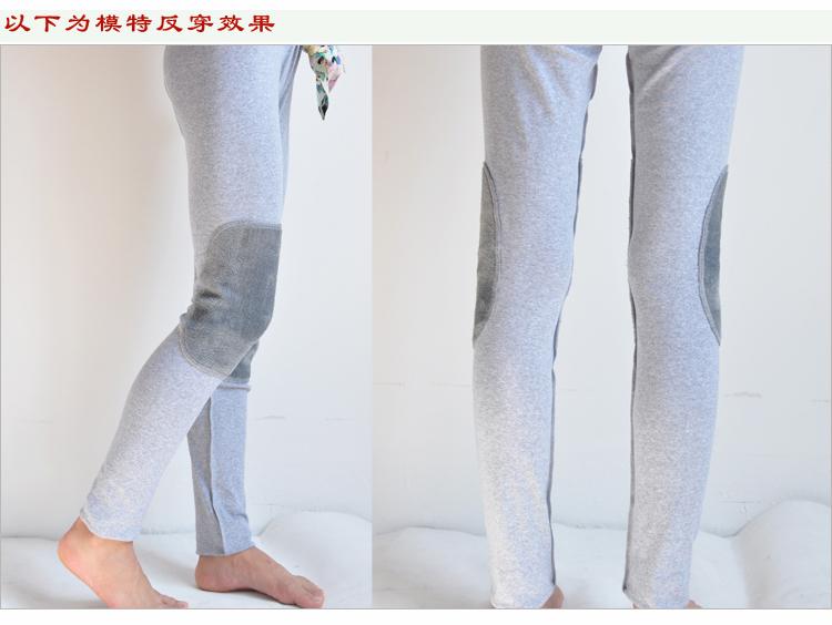 Pantalon collant Moyen-âge BUUPNN KZ-4019 en coton - Ref 772835 Image 23