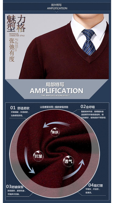 Áo len cổ chữ V quá khổ cho nam cashmere đan cộng với chất béo cộng với size cộng với áo len nam 7XL / 6XL - Áo len