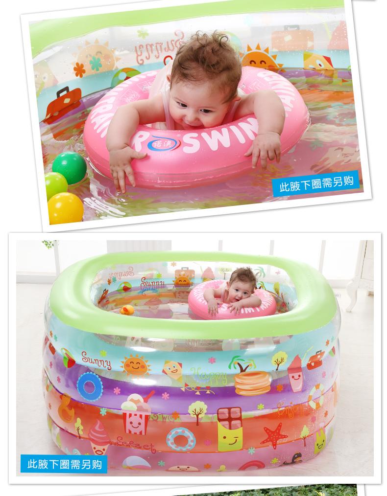 多彩游泳池(小)_20