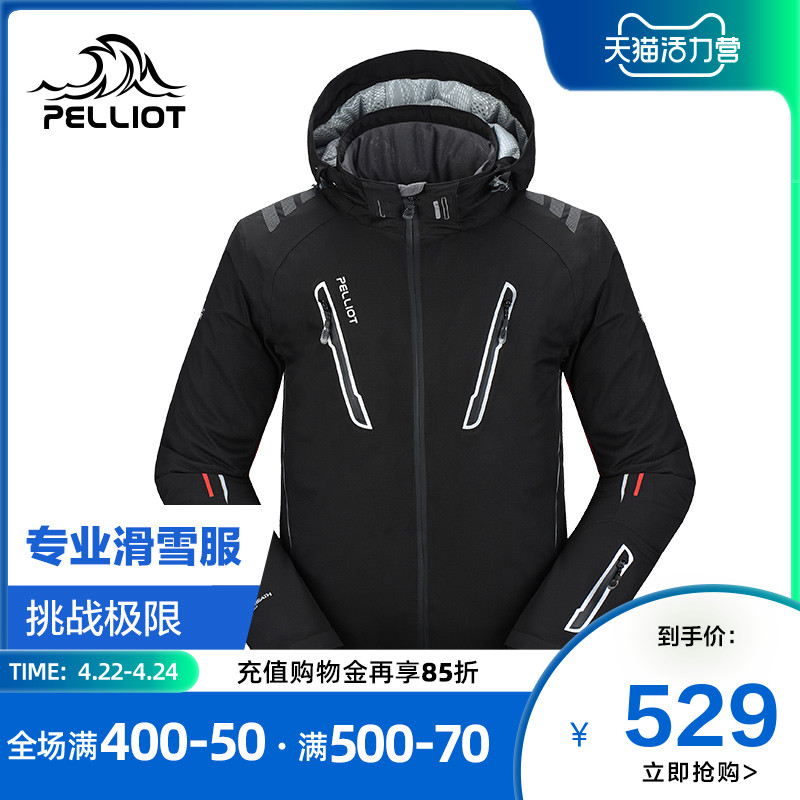 Birch and outdoor ski clothing men's climbing warm and cold clothing waterproof cotton clothing single-double snowboarding clothing anti-cold clothing