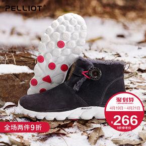 UGGI, утеплённые сапоги,  Филиал надеяться спокойный зима на открытом воздухе водонепроницаемый снег сапоги мужской и женщины противоскользящий износоустойчивый ботинки с дополнительным слоем пуха сохраняющий тепло воздухопроницаемый обувь casual, цена 3304 руб
