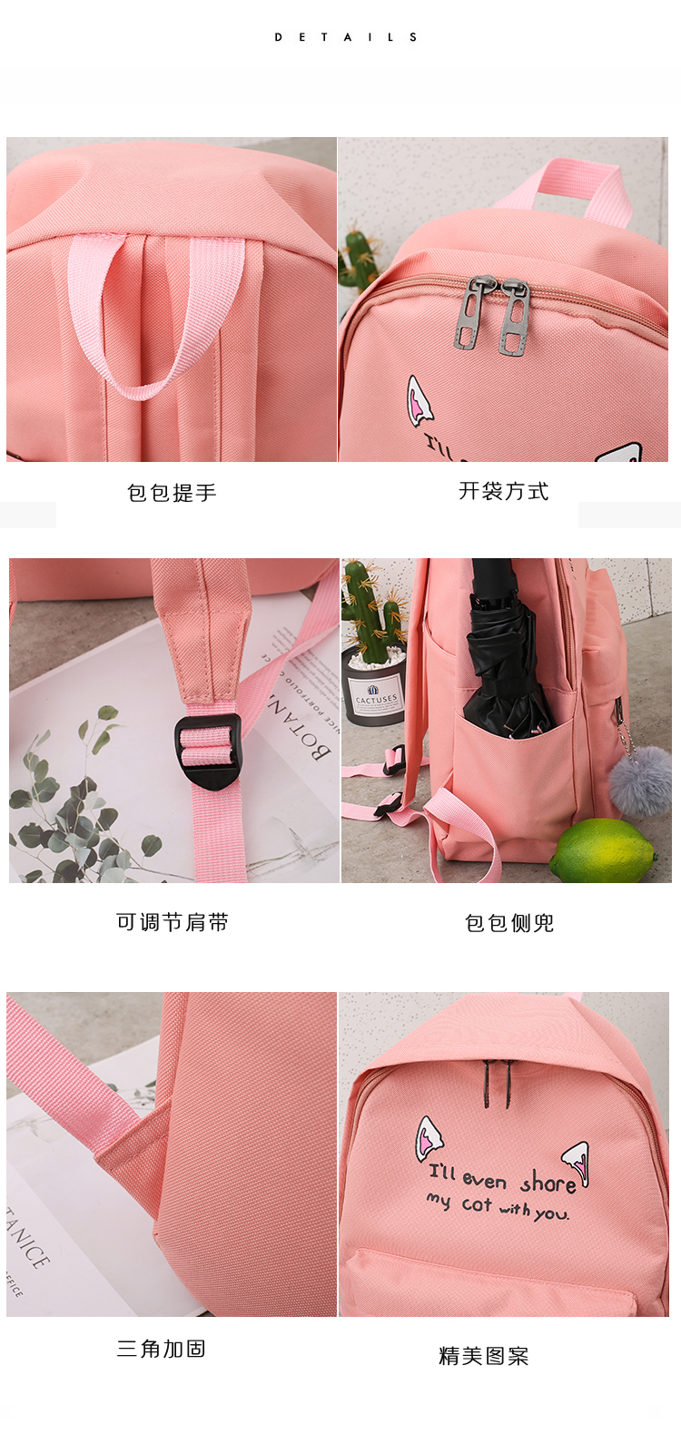 Cute WeekendTravel Bag School Backpack for Girls Canvas Fashion Casual Four Piece Set Letter Bags Yellow one size 35