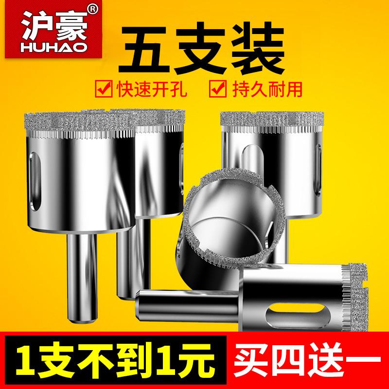 玻璃开孔器钻钻头用的瓷砖v玻璃玉石磨圆大理石玻化砖打孔神器转头