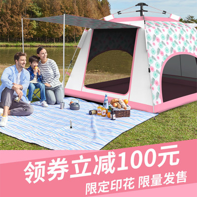 Beishan wolf automatic tent speed open outdoor camp indoor casual thickening rain 3-4 people children's coupon 100