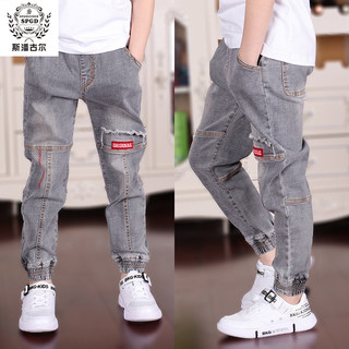 Boys jeans spring and summer models 2021 new fashion Korean style Western style casual boys big children children's pants