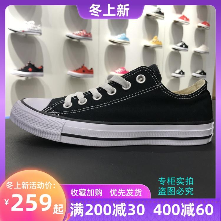 CONVERSE匡威黑色款经典低帮v黑色帆布情侣鞋男女鞋101001