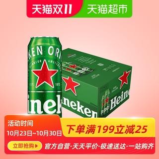 Виски, текила, джин, водка, ликёры, бренди,  Счастливый сила Heineken тянуть бак пиво 500ml*24 бак / коробка полная загрузка контейнера (fcl) новое оборудование старый упаковки случайной выдачи, цена 3280 руб