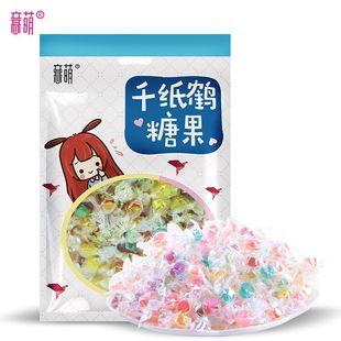 意萌千纸鹤糖果小零食水果糖