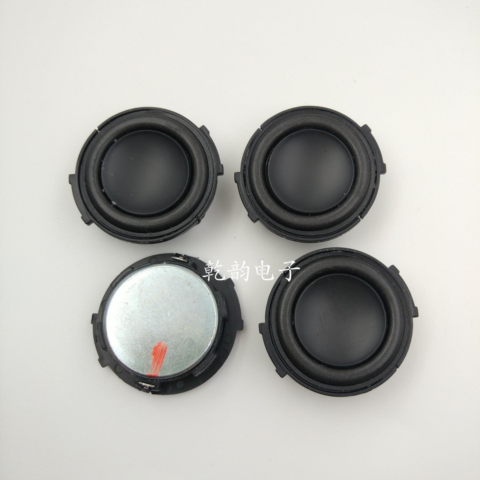 34MM4欧姆3w小米方盒子蓝牙音箱喇叭 全频便携播放器大磁钢扬声器