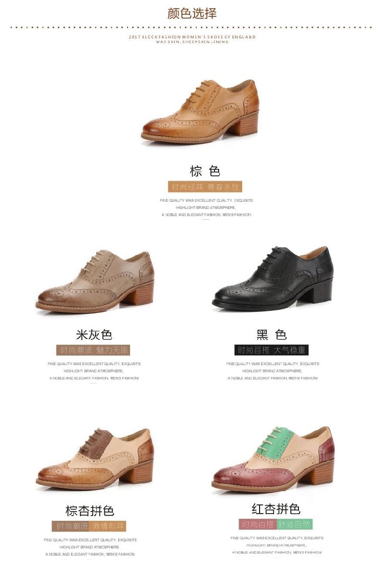 Hình ảnh nguồn hàng Giày nữ phong cách Anh giản dị giá sỉ quảng châu taobao 1688 trung quốc về TpHCM