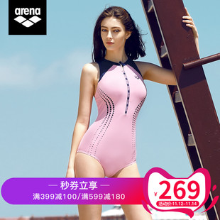 Arena arina one-piece swimsuit female was thin and quick-drying conservative professional training swimwear sports ins wind swimsuit