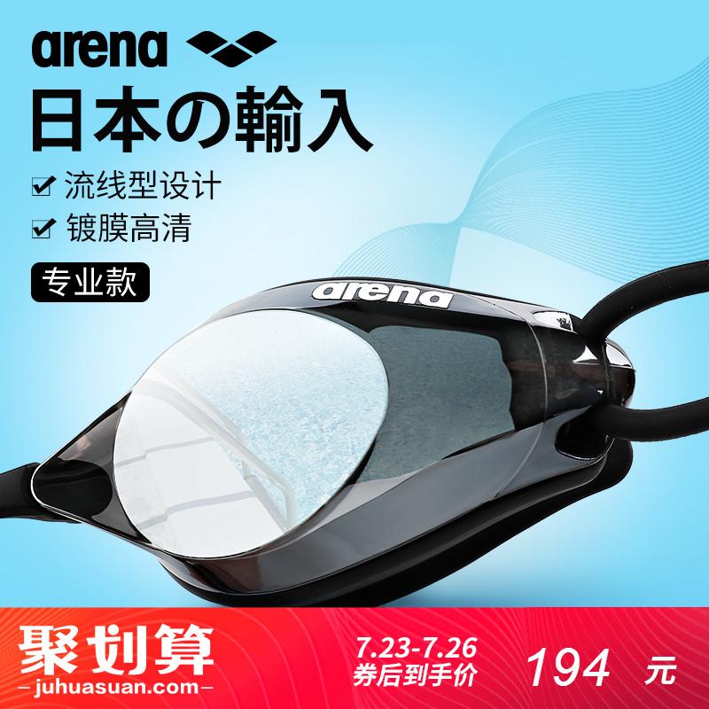 Arena arina đầy màu sắc kính tráng nam giới và phụ nữ HD chống sương mù kính bơi nhập khẩu bơi không thấm nước thiết bị