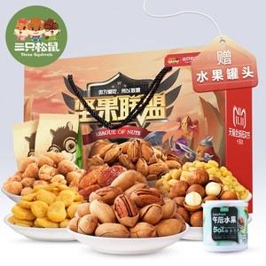 三只松鼠双11预售坚果大联盟礼盒