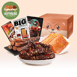 [photo 2, 39.8] burst of spicy pork meat package