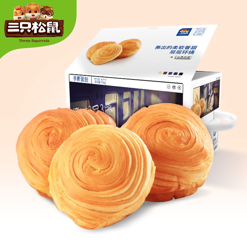 三只松鼠 手撕面包 1000g 聚划算双重优惠折后¥19.9包邮 2件¥37.8