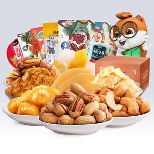 【拍3件】三只松鼠零食大礼包