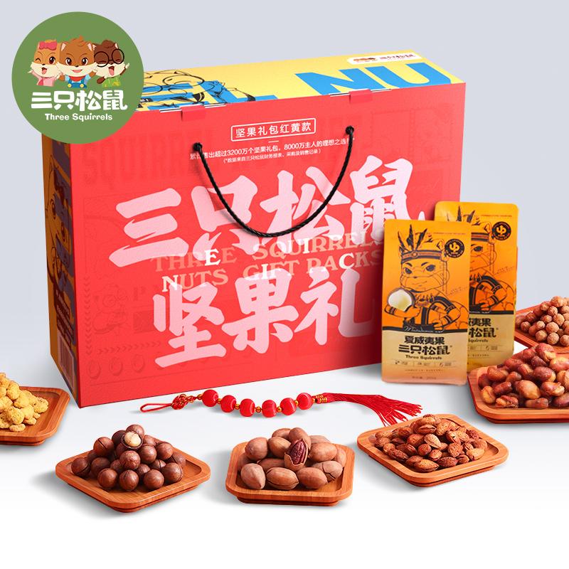 【三只松鼠_坚果大礼包1419g\\\/8袋】零食每日坚果干果混合送礼礼盒