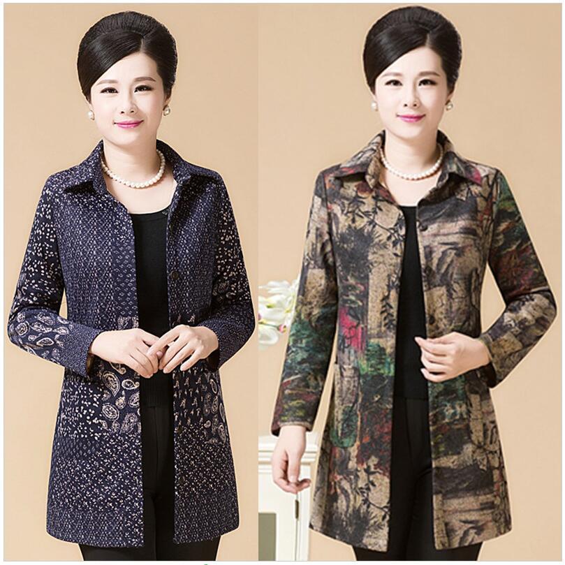 Áo khoác mùa xuân và mùa thu cho phụ nữ trung niên - Trench Coat