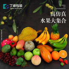 High simulation fruit model plastic fake fruit decoration fruit shop decoration fruit and vegetable photography props apple