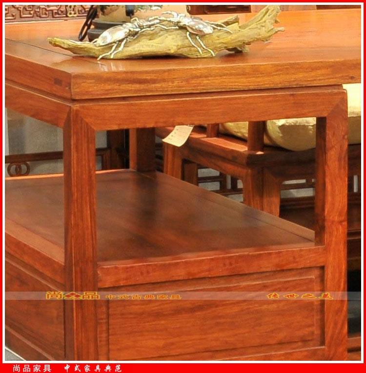 Стол Стул новый китайский стиль дерево письменный стол письменный стол Минг стиль исследование компьютерный стол официальный шляпа бутик новый китайский палисандр окрашенный чехол
