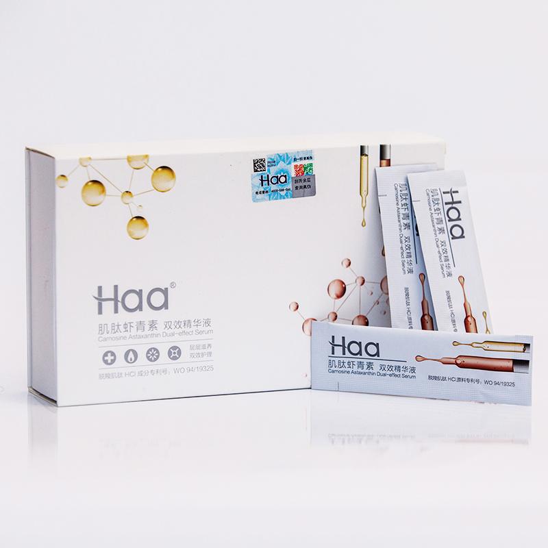 Haa肌肽原液蝦青素雙效精華肌底液 抗糖抗氧初老緊致提亮面部精華