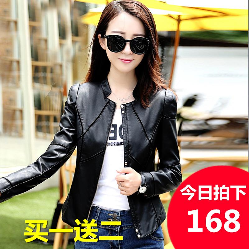 Дерма женская одежда краткое модель тонкий пальто 2018 новый весна корейский хайнинг малый кожаный одежда тонкий кожа куртка волна