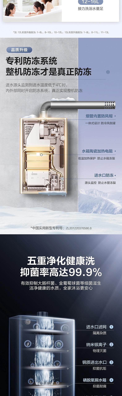 海尔燃气热水器家用瓦斯瓦斯液化气瞬热强排恆温升详细照片