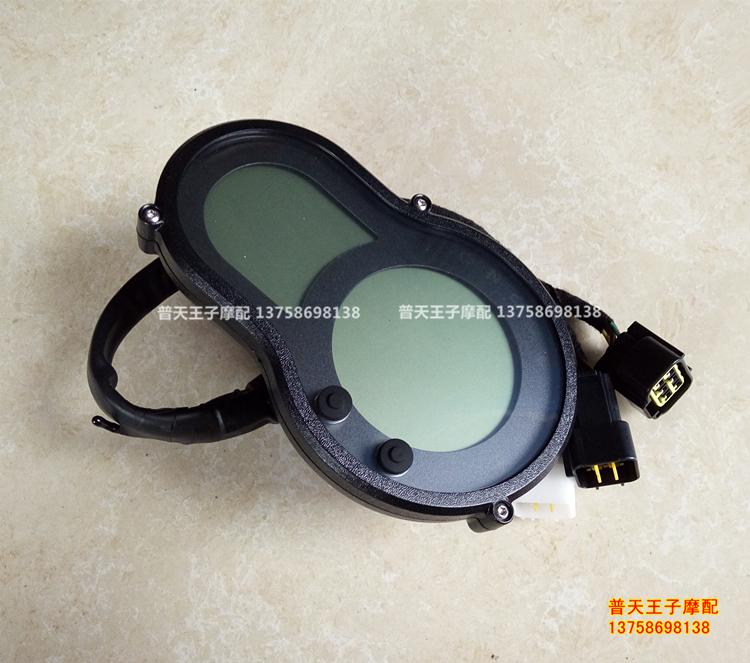 Lion cub BJ500 dụng cụ lắp ráp đồng hồ đo tốc độ km (a1-1 / mô hình đường / ABS) - Power Meter