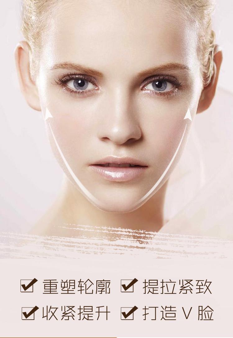 脸精华三线提升脸部去水肿收双下巴面部提拉神器紧緻皮肤护肤品详细照片