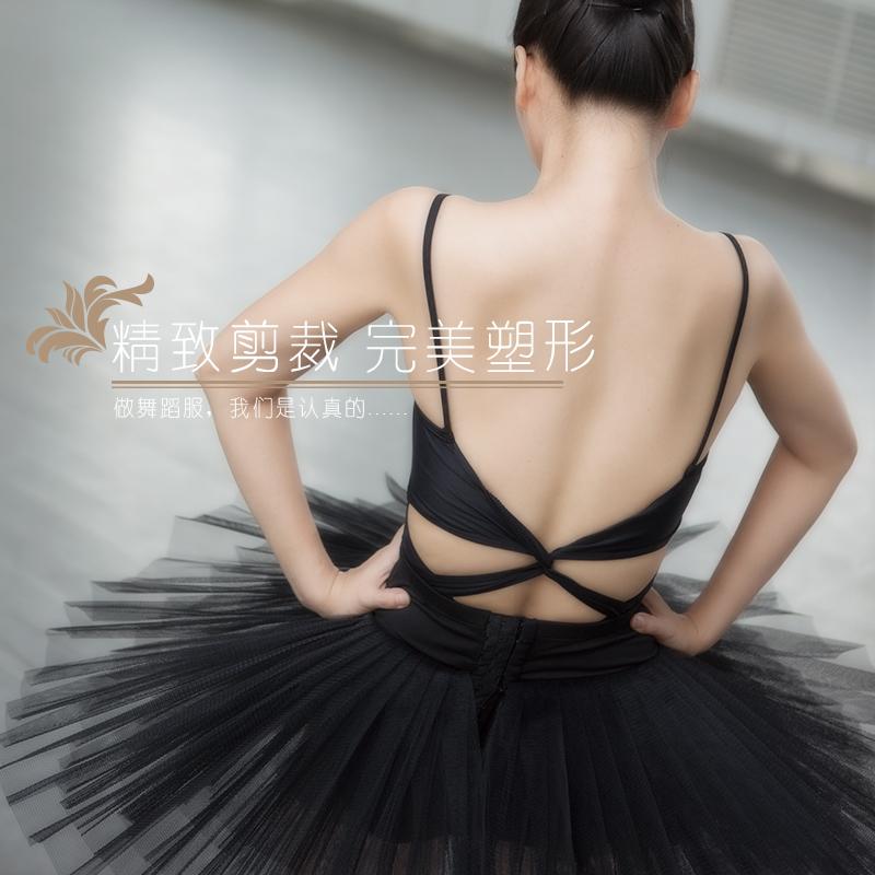 одежда для балета Комбинезон балетной 470 слинг теле практика одежда одежда балет юбка одежда для взрослых круговик костюм женщины