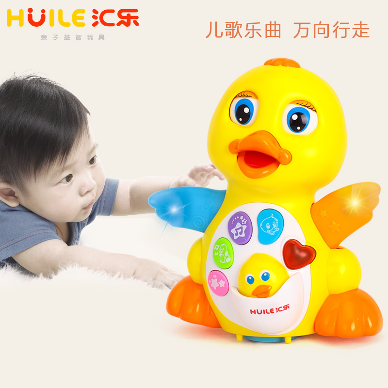 Usd 26 20 Small Duck Toys 0 3 Months Children With Concert Running